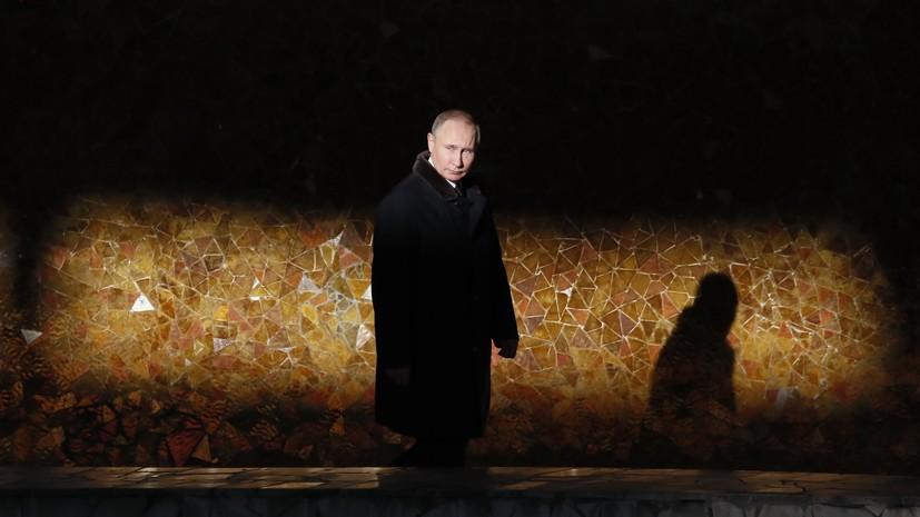 Путин считает, что Россия остаётся лидером в мировом спорте, несмотря на ситуацию вокруг олимпийцев