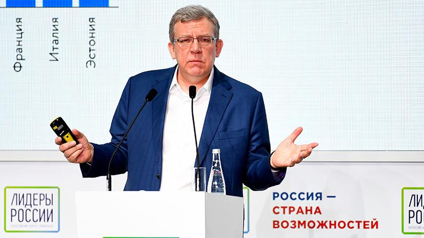 Кудрин: из-за демографических вызовов без повышения пенсионного возраста в России не обойтись