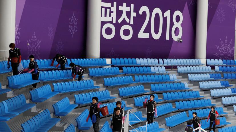 Флаг объединения Южной Кореи и КНДР изменён из-за недовольства Японии
