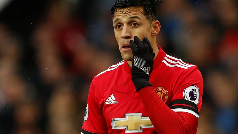 Футболист «Манчестер Юнайтед» Санчес приговорён к 16 месяцам лишения свободы
