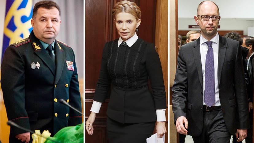 На Украине назвали виновных в «сдаче Крыма»