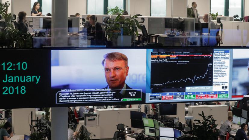 Греф предложил подумать о создании в России Министерства искусственного интеллекта