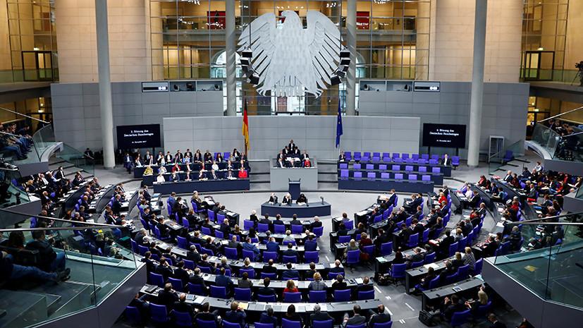 «Большой компромисс»: чего стоит ждать от нового коалиционного правительства Германии