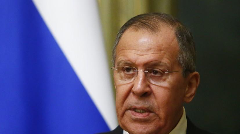 Лавров дал совет, как добиться успеха в дипломатии