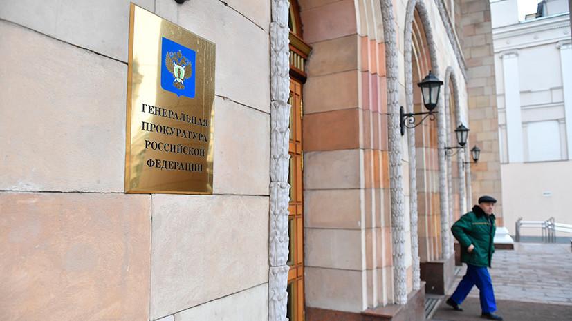 В Минфине Дагестана заявили о проведении Генпрокуратурой плановой проверки