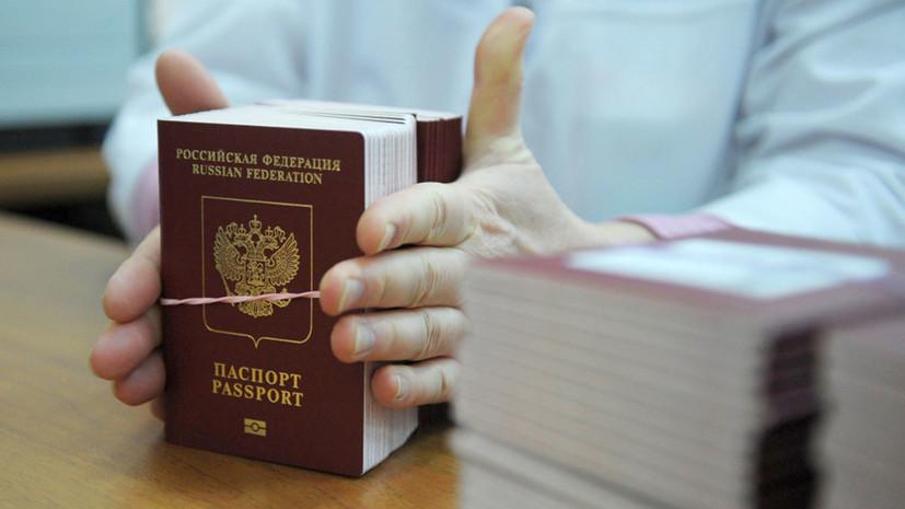 В Госдуме утвердили законопроект о сокращении срока оформления и выдачи загранпаспортов