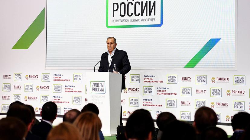 Лавров считает, что МОК не допустил спортсменов из-за стремления Запада помешать развитию России
