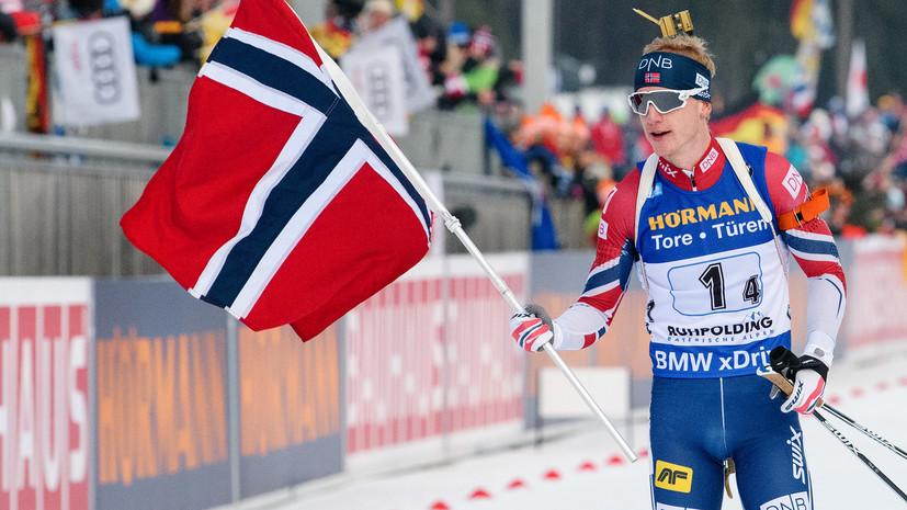 Лекарство для чемпионов: Норвегию обвинили в организации допинг-системы в спорте