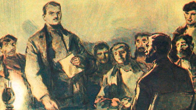 Какую роль Донецко-Криворожская советская республика сыграла в новейшей истории Донбасса