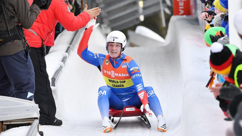 Российский саночник показал лучший результат в первый день тренировок на Олимпийских играх