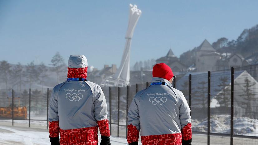 Олимпийский чемпион Васильев считает маловероятным, что Норвегию ждут такие же санкции, как и Россию