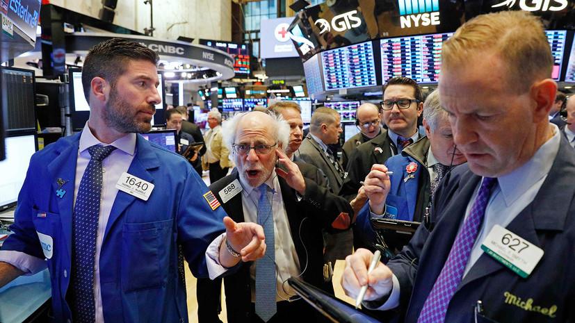 Трамп назвал ситуацию с падением фондового рынка большой ошибкой
