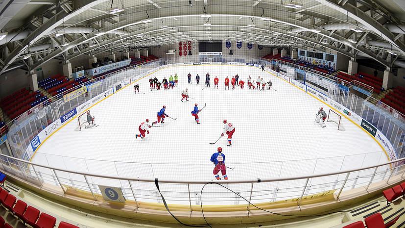 Сборная России по хоккею завершает подготовку к Олимпиаде-2018