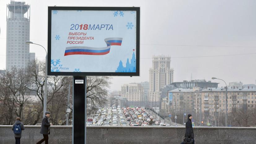 ЦИК не получала заявок от США для наблюдения за выборами президента России за рубежом