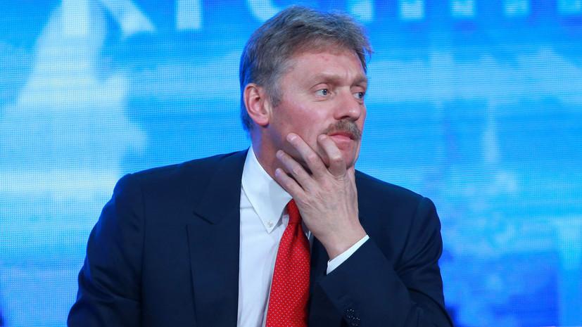Песков: Россия с нетерпением ждёт решение CAS по российским спортсменам