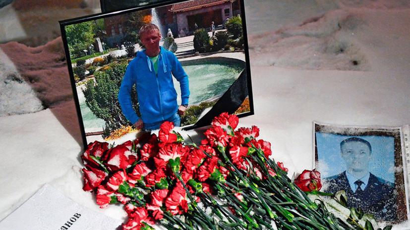 Руководство Минобороны простилось с погибшим в Сирии лётчиком Филиповым