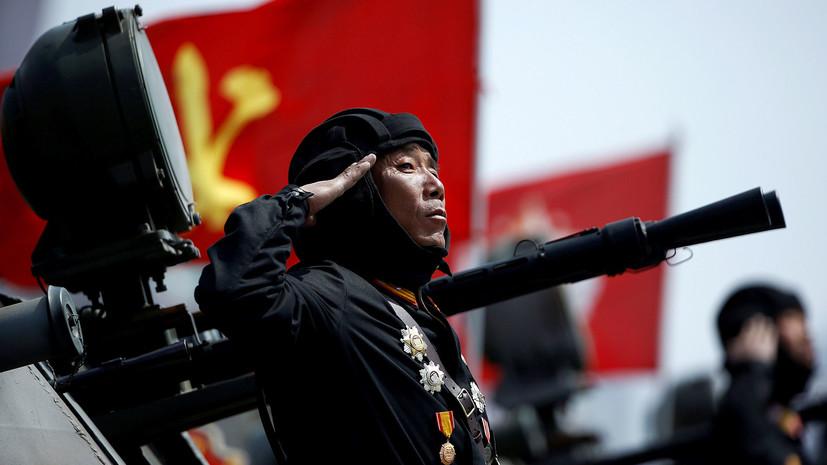 СМИ: В Пхеньяне проходит военный парад