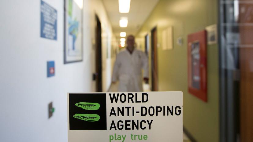 Президент WADA не уйдёт в отставку, если CAS удовлетворит апелляции россиян