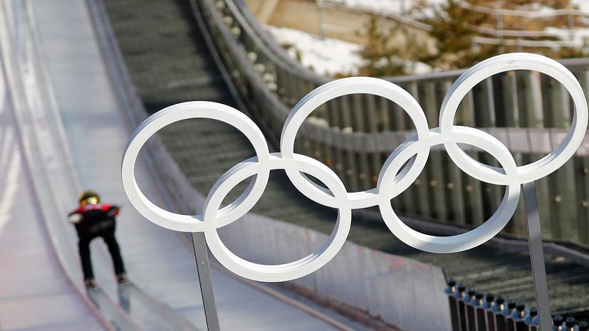 CAS объявит решение по апелляциям россиян в день открытия ОИ-2018