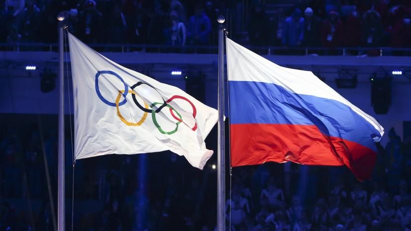 Представитель олимпийской сборной Канады сообщил, что у неё нет напряжённых отношений с российской делегацией