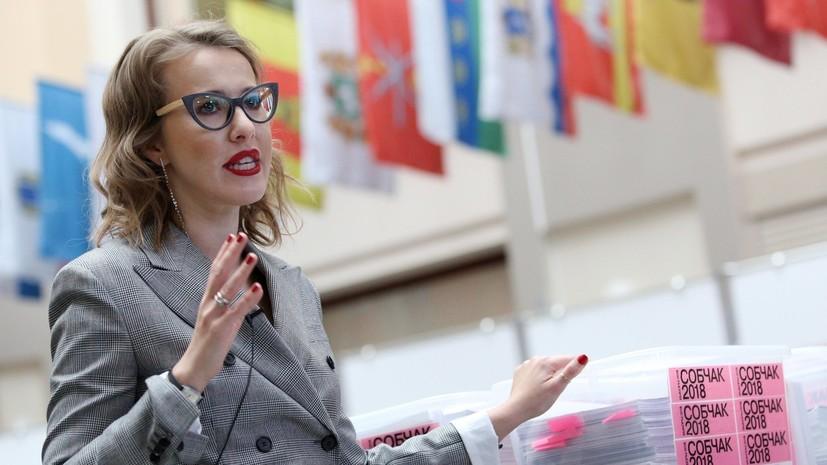 ЦИК зарегистрировала Собчак и Сурайкина кандидатами на пост президента России