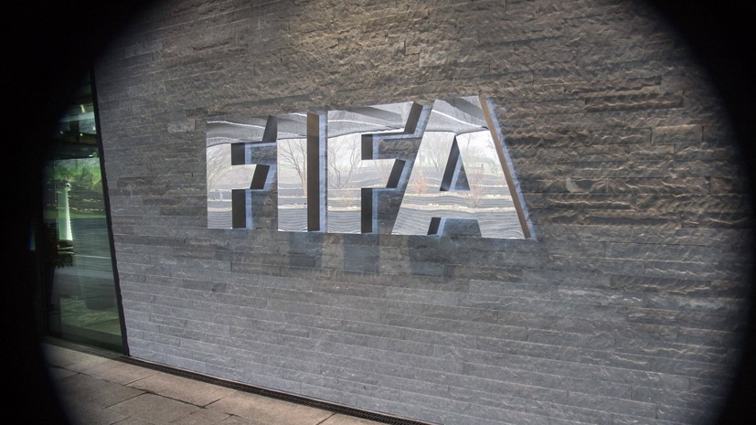 ФИФА рассмотрит жалобу РФС на Федерацию футбола Норвегии
