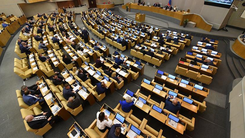 В Госдуме прокомментировали готовящееся решение CAS по российским спортсменам