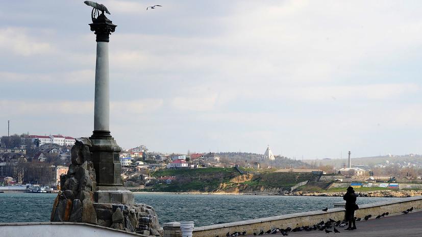 Немецкий депутат рассказал о ситуации с правами человека в Крыму