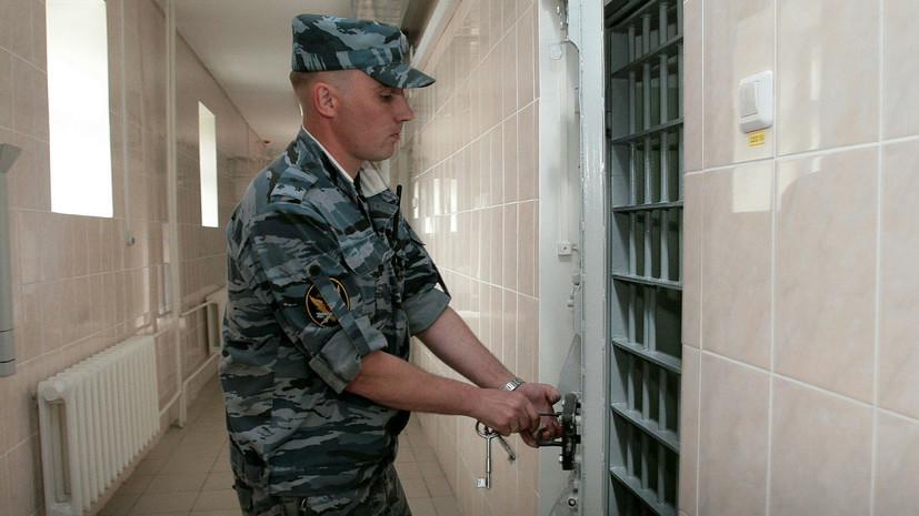 Юрист прокомментировал освобождение приговорённого к пожизненному заключению преступника