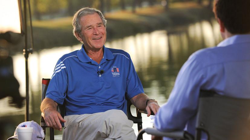 Буш-младший заявил о «российском вмешательстве» в президентскую кампанию в США