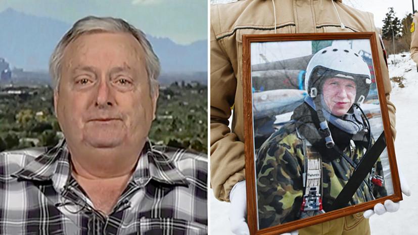 Американский ветеран написал письма в RT после гибели российского лётчика в Сирии