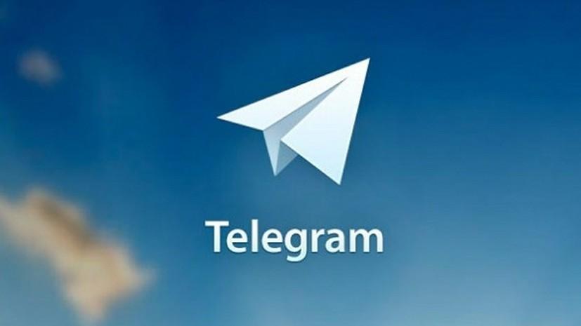«Медиалогия» составила рейтинг каналов российских ведомств в Telegram