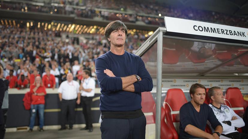 Лёв может стать главным тренером «Реала» в случае ухода Зидана