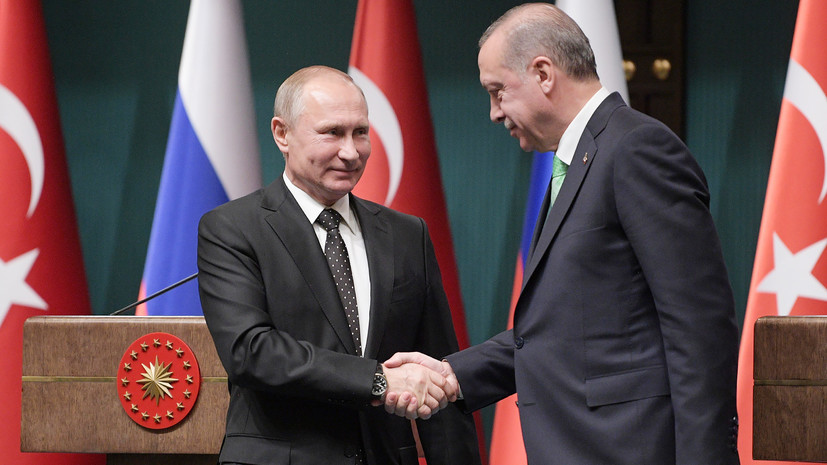 «Усилить координацию»: Путин и Эрдоган обсудили урегулирование ситуации в Сирии