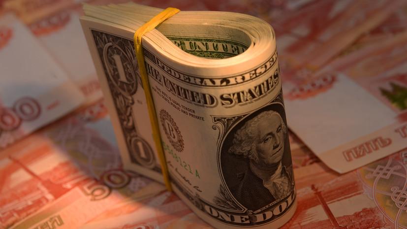 Курс доллара США вырос до максимума 2018 года