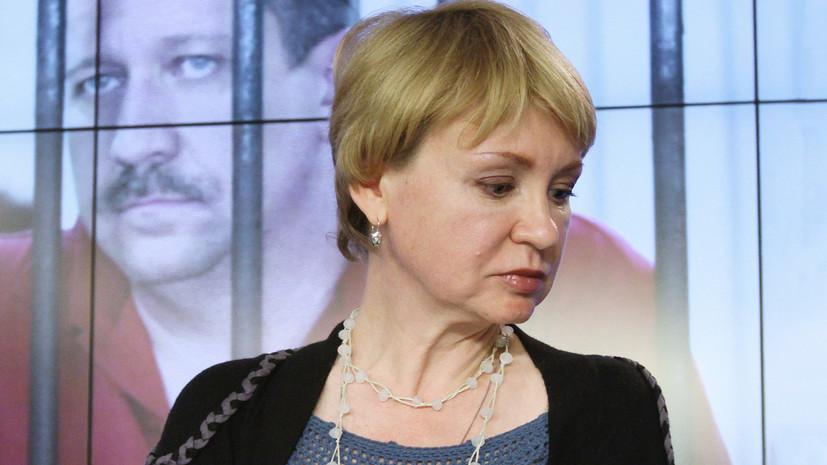 Жена Бута опровергла информацию о причастности своего мужа к деятельности казино в Москве