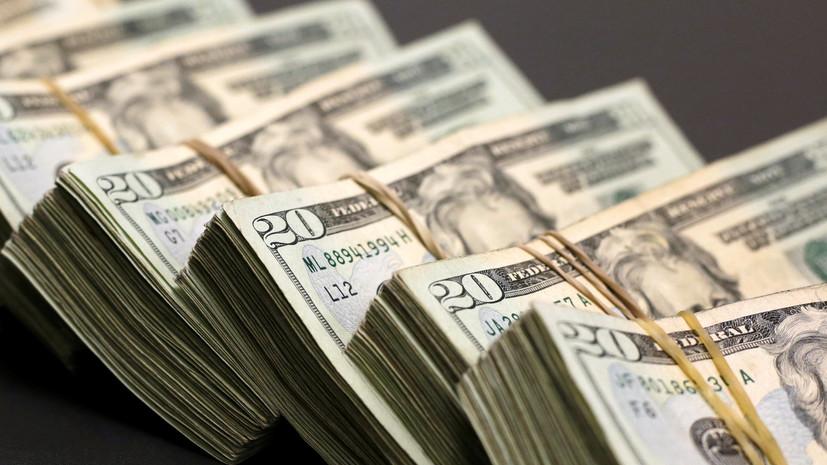 Курс доллара превысил 58 рублей впервые с декабря 2017 года