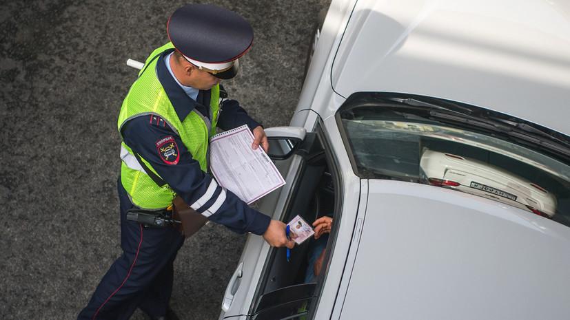 Движение по закону: сотрудникам ДПС запретили отстранять пьяных судей от вождения