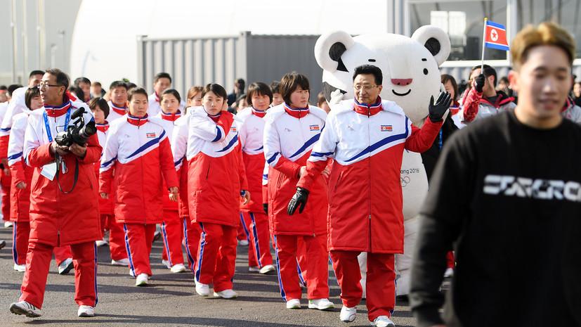 КНДР не откажется от участия в ОИ-2018, несмотря на давление США