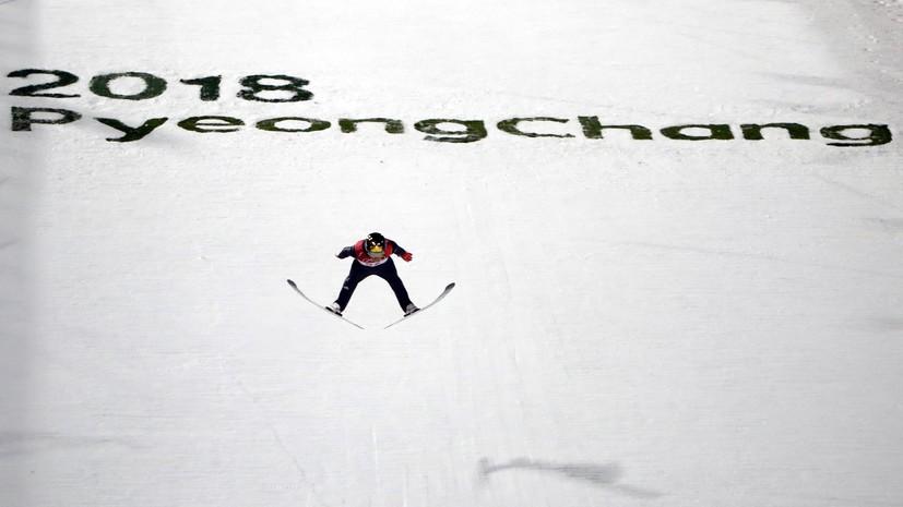 Четверо российских прыгунов на лыжах с трамплина квалифицировались в финал ОИ-2018
