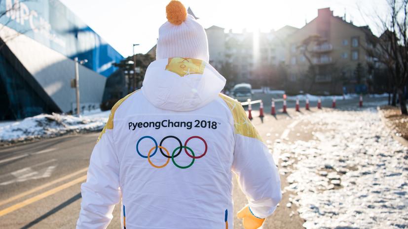 Тренер сборной России по кёрлингу раскритиковал организацию Олимпийских игр