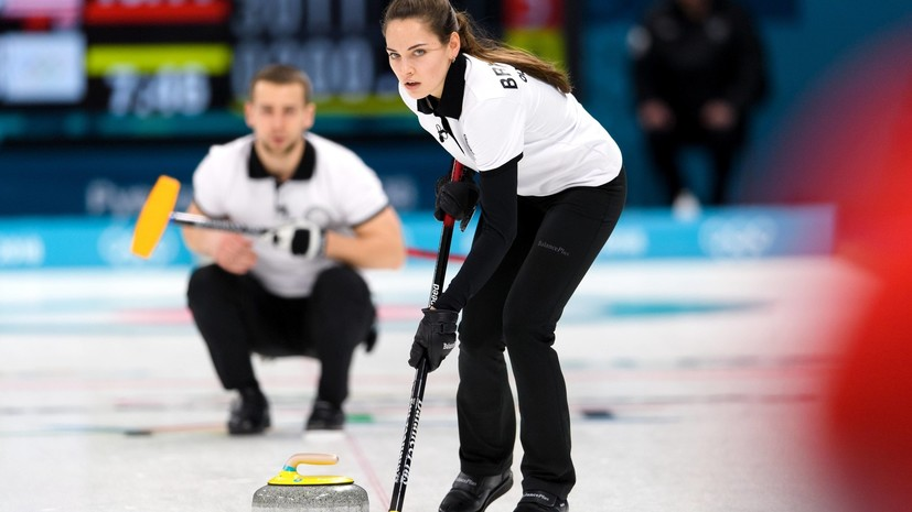 Кёрлингистка Брызгалова: в первом матче просто не пошла игра, не почувствовали лёд