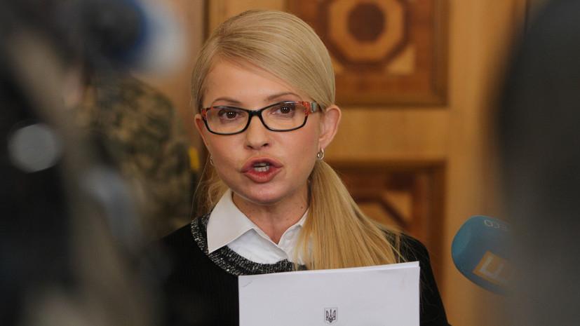 Российский епископ о речи Тимошенко в США: она превратила молитву в политическое выступление