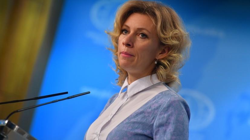 Захарова пообещала заказать пельмени на Китайский новый год