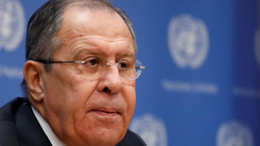 Лавров назвал попытки США превратить Россию в ведомое государство обречёнными на провал