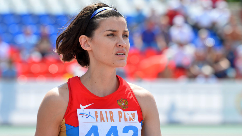 Шесть дисквалифицированных за допинг российских легкоатлетов признали санкции IAAF в свой адрес