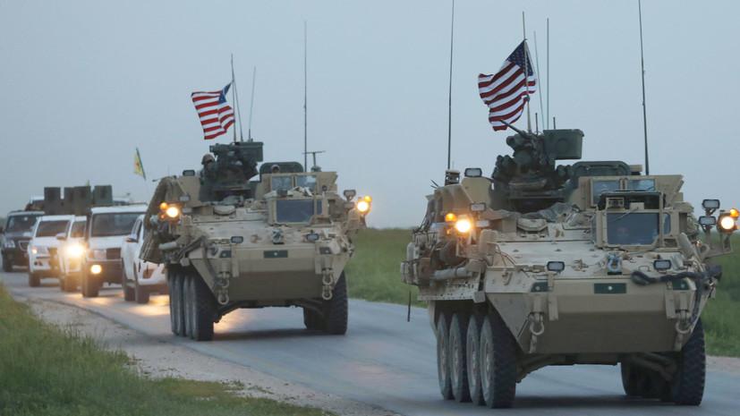 Минобороны обвинило США в намерении захватить «экономические активы» в Сирии