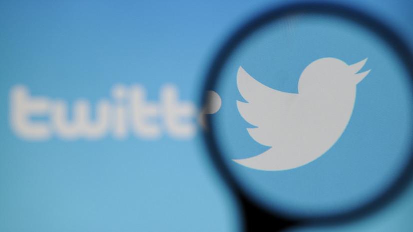 В Twitter сообщили о получении прибыли впервые за историю компании