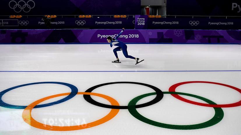 В России ждут решения CAS по допуску спортсменов на Олимпиаду в Пхёнчхане