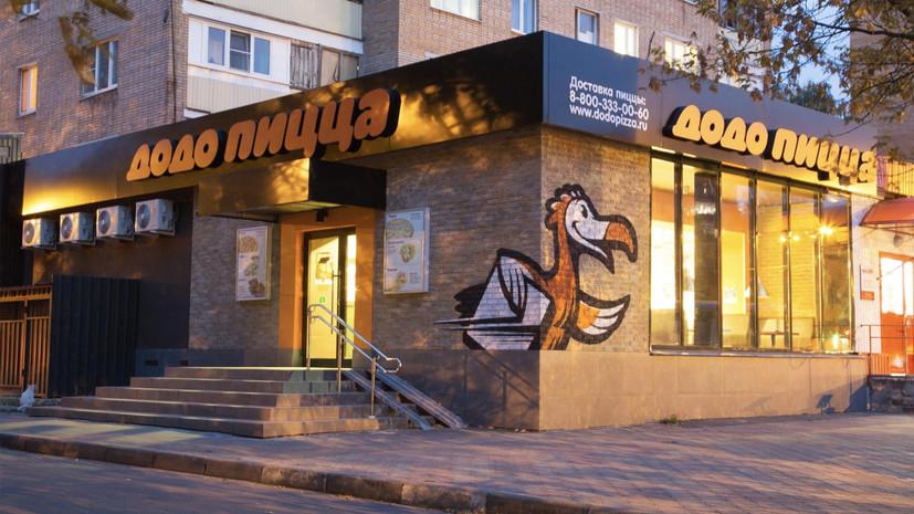 Основателя «Додо Пиццы» повторно допросят в МВД по делу о сбыте наркотиков